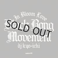 "BLACK BONG MOVEMENT ""In Bloom Love"" DJ KYO-ICHI"